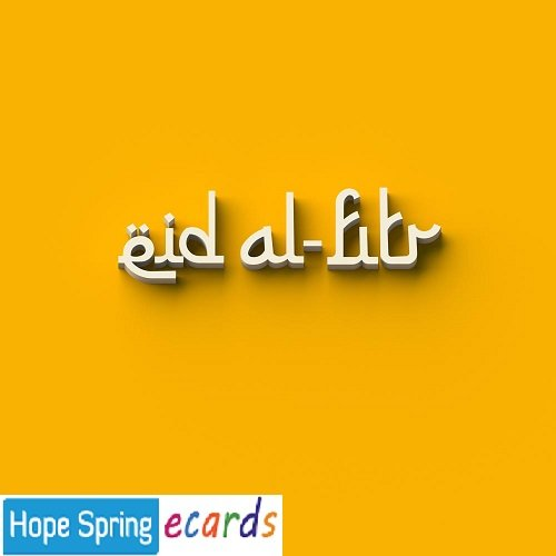 Send an Eid Fitr ecard to celebrate end of Ramadan 2020